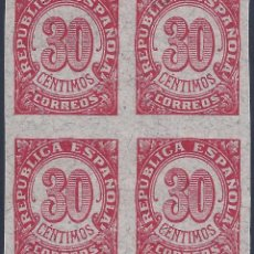 Sellos: EDIFIL 750S CIFRAS 1938. EXCELENTE BLOQUE DE 4. SIN DENTAR. VALOR CATÁLOGO: 98 €. MUY ESCASO. LUJO.. Lote 206881667
