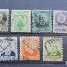 Sellos: LOTE 10 SELLOS PERSONAJES MONUMENTOS REPUBLICA ESPAÑOLA AÑO 1932. Lote 206898296