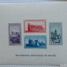 Sellos: ESPAÑA, N°848 MNH, MONUMENTOS HISTÓRICOS 1938 (FOTOGRAFÍA REAL). Lote 206991788