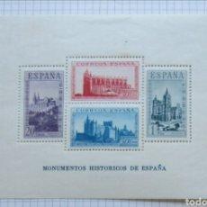 Sellos: ESPAÑA, N°847 MNH, MONUMENTOS HISTÓRICOS 1938 (FOTOGRAFÍA REAL). Lote 206991945