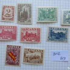 Sellos: ESPAÑA, N°802/13+808A, MH, JUNTA DE DEFENSA NACIONAL (FOTOGRAFÍA REAL). Lote 206998196