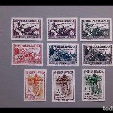 Sellos: ESPAÑA - 1938 - II REPUBLICA - EDIFIL 792/800S -F - MNG - NUEVOS + CP. CERTIFICADO COMEX.. Lote 207029821
