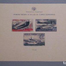Sellos: ESPAÑA - 1938 - II REPUBLICA - EDIFIL 781S -F - SIN DENTAR - MNG - NUEVA - CORREO SUBMARINO.. Lote 207040468