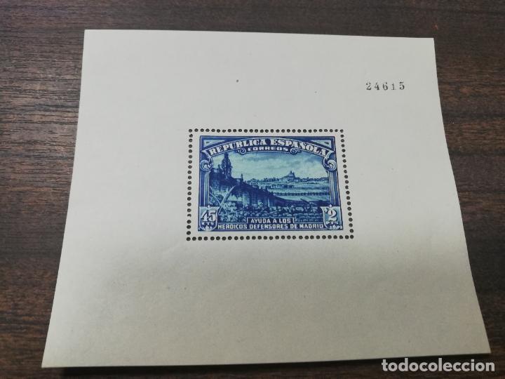 1938. EDIFIL. 758. DEFENSA DE MADRID. NUEVO. (Sellos - España - II República de 1.931 a 1.939 - Nuevos)