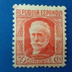Sellos: NUEVO *. AÑO 1936 - 1938. EDIFIL 734. CIFRAS Y PERSONAJES. PABLO IGLESIAS.. Lote 207097353