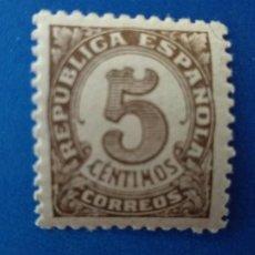 Sellos: NUEVO **. AÑO 1938. EDIFIL 745. CIFRAS.. Lote 207097623