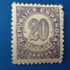 Sellos: NUEVO *. AÑO 1938. EDIFIL 748. CIFRAS.. Lote 207097832