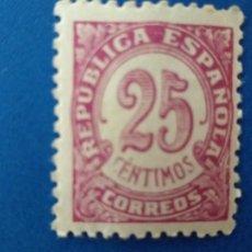 Sellos: NUEVO **. AÑO 1938. EDIFIL 749. CIFRAS.. Lote 207097943