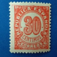 Sellos: NUEVO **. AÑO 1938. EDIFIL 750. CIFRAS.. Lote 207097996