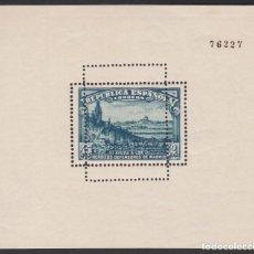 Sellos: ESPAÑA, 1938 EDIFIL Nº 758, DEFENSA DE MADRID. DOBLE DENTADO, HORIZONTAL Y VERTICAL,. Lote 207103262