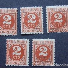 Sellos: LOTE 5 SELLOS NUEVOS CIFRA. REPÚBLICA ESPAÑOLA AÑO 1936. Lote 207087053