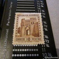 Sellos: ESPAÑA 1932, EDIFIL Nº 675**, PERSONAJES Y MONUMENTOS. Lote 207128377
