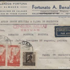 Timbres: 1937 CORREO AÉREO TETUÁN PALMA. PUBLICIDAD ZAPATOS CENSURA TETUÁN. Lote 207183008