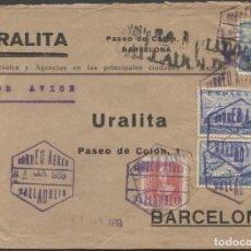 """Sellos: 1939 SOBRE PUBLICITARIO """"URALITA"""" CORREO AÉREO VALLADOLID BARCELONA. CENSURA. Lote 207187905"""