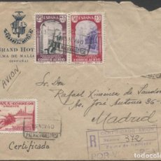 Sellos: 1940 SOBRE PUBLICITARIO CERTIFICADO CORREO AÉREO PALMA MADRID. (FALTAN SELLOS). Lote 207188625