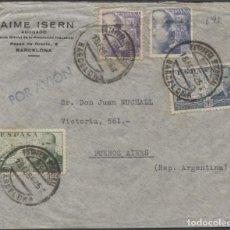 Sellos: 1942 SOBRE PUBLICITARIO CORREO AÉREO BARCELONA BUENOS AIRES. CENSURA Y LLEGADA. Lote 207189208
