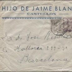 Sellos: 1942 SOBRE PUBLICITARIO CASTELLÓN BARCELONA. LLEGADA. Lote 207189292