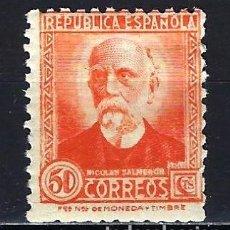 Sellos: 1932-1934 ESPAÑA EDIFIL 671 PERSONAJES MNH** NUEVO SIN FIJASELLOS. Lote 207200281