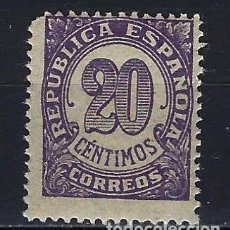 Selos: 1938 ESPAÑA EDIFIL 748 CIFRAS MNH** NUEVO SIN FIJASELLOS. Lote 207202332