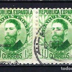 Timbres: 1932-1934 ESPAÑA EDIFIL 664 PERSONAJES BLOQUE DE DOS USADOS. Lote 207202871