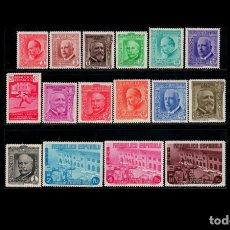 Sellos: ESPAÑA - 1936 - II REPUBLICA - EDIFIL 695/710 - SERIE COMPLETA - MNH** - NUEVOS - VALOR CATALOGO 94€. Lote 207304125