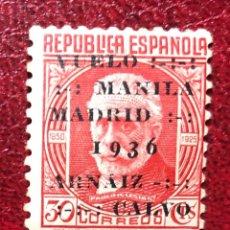 Sellos: CURIOSO SELLO II REPÚBLICA 1936 VUELO MANILA MADRID. Lote 207309427