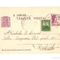 Sellos: ENTERO POSTAL. REPÚBLICA. 15 C. MATASELLOS. MULA.(MURCIA). SELLO VERDE 10 C. MARIANA PINEDA.. Lote 207313035