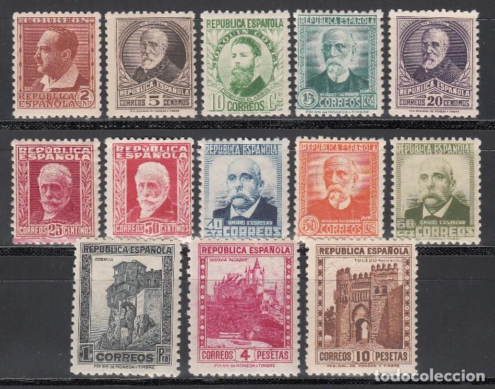 ESPAÑA, 1932 EDIFIL Nº 662 / 675 /**/ PERSONAJES Y MONUMENTOS, SIN FIJASELLOS. (Sellos - España - II República de 1.931 a 1.939 - Nuevos)