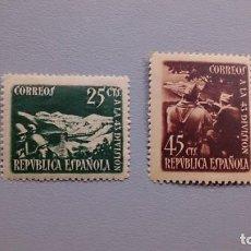Sellos: ESPAÑA - 1938 - II REPUBLICA - EDIFIL 787/788 - SERIE COMPLETA - MNH**/* - NUEVOS.. Lote 207319792