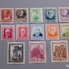 Sellos: ESPAÑA - 1932 - II REPUBLICA - EDIFIL 662/675 - SERIE COMPLETA - MH* - NUEVOS - VALOR CATALOGO 165€. Lote 207327196