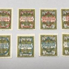 Sellos: EDIFIL NE1 A NE8 AYUNTAMIENTO BARCELONA, SELLOS SOBRECARGADOS,SIN FIJASELLOS, LUJO CAT. 180€ DIFICIL. Lote 207447743