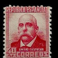Timbres: II REPUBLICA - EMILIO CASTELAR - EDIFIL 736 - 1936-38 - CIFRAS Y PERSONAJES. Lote 207892700