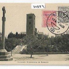 Sellos: POSTAL BARCELONA EXPOSICIÓN 1929 - CORRESPONDENCIA URGENTE - P30884. Lote 208418750