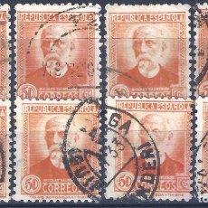 Sellos: EDIFIL 671 PERSONAJES (NICOLÁS SALMERÓN) 1932. LOTE DE 8 SELLOS.. Lote 208940701