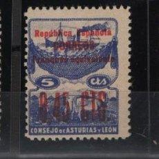 Sellos: R75.B2/ ESPAÑA 1937, ASTURIAS Y LEON, NE 9/11 MNH**, MUY BONITA SERIE. Lote 208942542