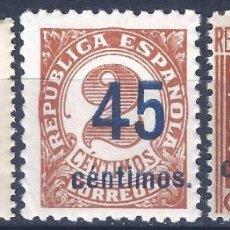 Sellos: EDIFIL 742-744 CIFRAS 1938. HABILITADOS CON NUEVO VALOR (SERIE COMPLETA).VALOR CATÁLOGO: 40 €. MNH**. Lote 209009003
