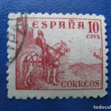 Timbres: 1937* CID, EDIFIL 818. Lote 209040261