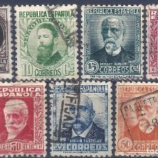 Sellos: EDIFIL 655-661 PERSONAJES 1931-1932 (SERIE COMPLETA). CENTRADO DE LUJO. VALOR CATÁLOGO: 68 €.. Lote 209252031