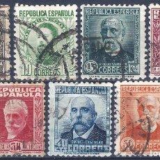 Sellos: EDIFIL 655-661 PERSONAJES 1931-1932 (SERIE COMPLETA). VALOR CATÁLOGO: 34 €.. Lote 209253856