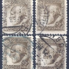 Sellos: EDIFIL 680 SANTIAGO RAMÓN Y CAJAL 1934 (LOTE DE 4 SELLOS). EXCELENTE CENTRADO. VALOR CATÁLOGO: 20 €.. Lote 209255483