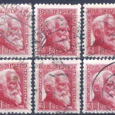Sellos: EDIFIL 686 PERSONAJES. AZCÁRATE. 1933-1935 (VARIEDAD 686T...SIN PIE DE IMPRENTA). LOTE DE 6 SELLOS.. Lote 209257626