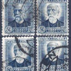 Sellos: EDIFIL 688 NICOLÁS SALMERÓN 1933-1935. LOTE DE 4 SELLOS (VARIEDAD 688IP...AUREOLA).. Lote 209258822