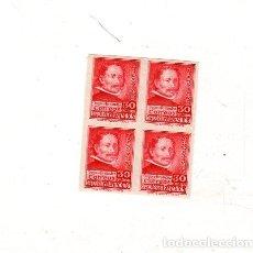 Sellos: ESPAÑA 1937 - EDIFIL 726, SIN DENTAR. NUEVOS, BLOQUE DE 4. II REPUBLICA ESPAÑOLA. GREGORIO FERNANDEZ. Lote 209323611