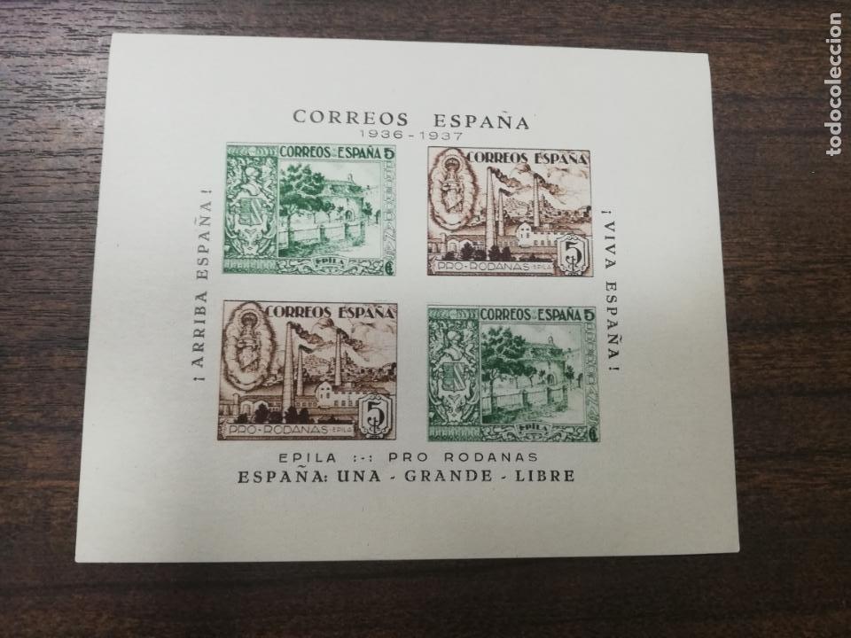 CORREOS ESPAÑA. EPILA PRO RODANAS. 1936- 1937. HOJA BLOQUE. NUEVO. (Sellos - España - II República de 1.931 a 1.939 - Nuevos)
