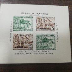 Sellos: CORREOS ESPAÑA. EPILA PRO RODANAS. 1936- 1937. HOJA BLOQUE. NUEVO.. Lote 209645505