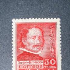 Timbres: EDIFIL 726. REPUBLICA ESPAÑOLA, 1937. GREGORIO FERNANDEZ. NUEVO. VER. Lote 209648801