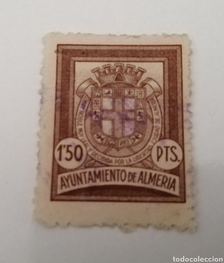 ALMERÍA. AYUNTAMIENTO. SELLO 1,50 PTAS. ESCASO (Sellos - España - II República de 1.931 a 1.939 - Usados)