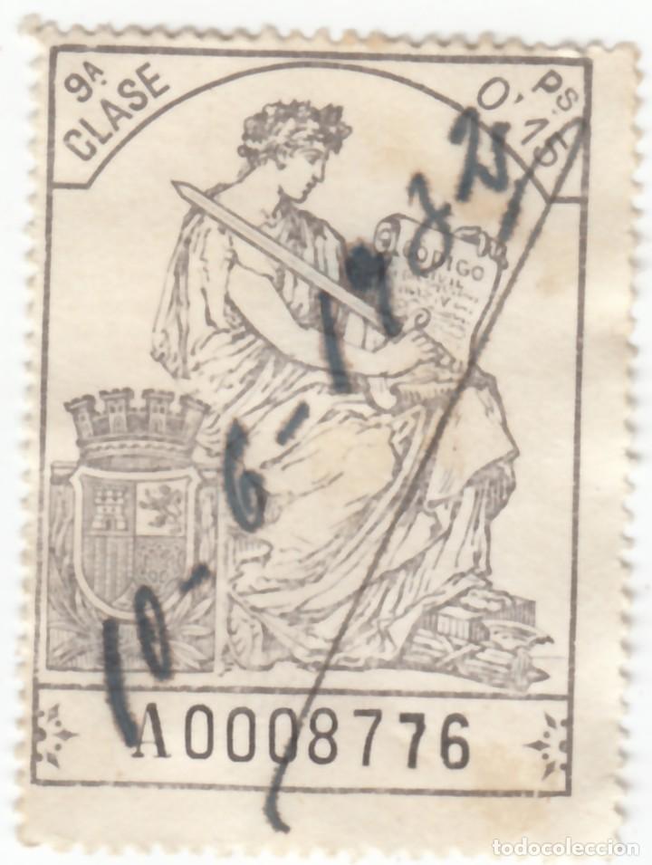 SELLO POLIZA FISCAL 9º 0,15 PTS SERIE 1ER TRIMESTRE 1932 REPUBLICA ESPAÑOLA (Sellos - España - II República de 1.931 a 1.939 - Usados)