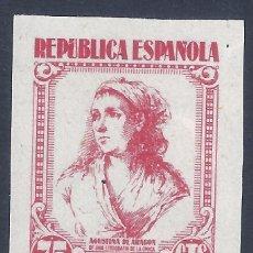 Sellos: EDIFIL NE 53S CORREO DE CAMPAÑA 1939. SIN DENTAR. LUJO. VALOR CATÁLOGO: 60 €. MNH **. Lote 210136090