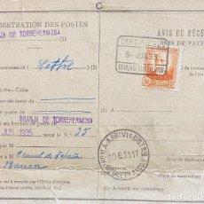 Sellos: SEGUNDA REPÚBLICA ESPAÑOLA, AVISO DE RECEPCIÓN DE CERTIFICADO. Lote 210285992